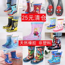 宝宝卡ba蜘蛛的男童ie滑防水外贸橡胶鞋水鞋外贸雨鞋雨靴雨衣
