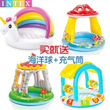 包邮送ba送球 正品ieEX�I婴儿戏水池浴盆沙池海洋球池