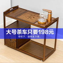 带柜门ba动竹茶车大at家用茶盘阳台(小)茶台茶具套装客厅茶水