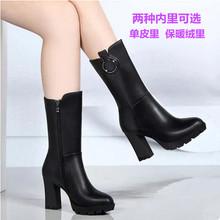 新款真皮女靴高跟防水台粗