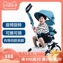 热卖英baBabyjig宝宝三轮车脚踏车宝宝自行车1-3-5岁童车手推车