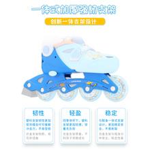 溜冰鞋宝宝全套装ba5冰轮滑鞋ig宝男童女童直排轮可调节(小)孩