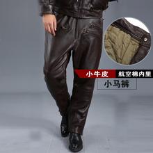 真皮皮裤ba1加绒加厚ig摩托车骑行皮裤中老年宽松马裤加棉冬