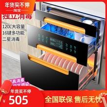 好太太嵌入式消毒柜家用(小)型厨房橱柜三ba15120il温消毒碗柜