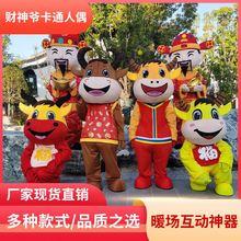 韩式中ba风复古卡通il祝迎春庆典成年便携套装中式