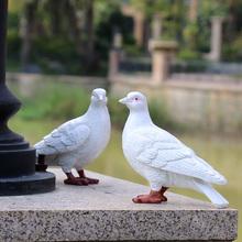 花园装ba 庭院摆件il台 房顶装饰摆设树脂动物仿真鸽子摆件
