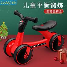 乐的儿童平衡车ba一2岁婴儿il岁礼物无脚踏学步滑行溜溜(小)黄鸭