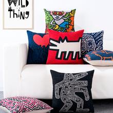 凯斯哈baKeithilring名画现代创意简约北欧棉麻沙发靠垫靠枕