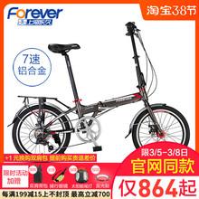 永久折ba内变速铝合il便携男女学生成年迷你(小)单车Q7-1