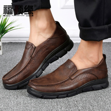 福顺缘ba北京布鞋日il宽松舒适透气男鞋加厚底户外商务男单鞋