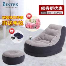 Intex充气沙ba5床单的创il发座椅可爱躺椅躺椅加厚气垫椅子