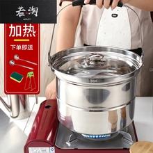 304不ba钢焖烧锅节se锅汤蒸锅煲汤锅煮粥锅炖锅