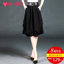 短裙女ba冬半身裙花li式a字百褶裙子设计感轻熟风条纹蓬蓬裙