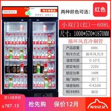 40Lba柜家用(小)型li立式冷柜储存奶速冻母乳(小)冰箱冷藏