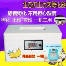 孵化设ba浮蛋箱全自li孵化机鸡蛋孵化箱(小)鸡家用卵化器
