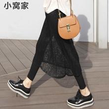 春夏季ba式韩款蕾丝ou假两件打底裤裙裤女外穿修身显瘦长裤