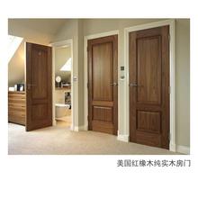 红橡木ba内实木房门ou卧室房间门卫生间门现代简约原木房门定