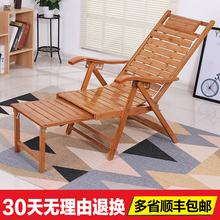 竹子躺ba折叠午休家ou凉椅子成的午睡椅逍遥椅多功能老的靠椅