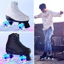 溜冰鞋ba年双排滑轮ou四轮4个轮滑冰鞋溜冰场专用大的轮滑鞋
