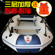 淘贝思ba气船加厚硬ou皮划艇钓鱼船2/3/4的气垫冲锋舟