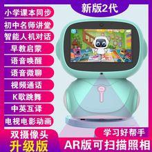 智能机ba的早教机wuo语音对话ai宝宝婴幼宝宝学习机男孩女孩玩具