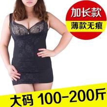 美体塑ba上衣分体女ge收腹束腰加肥加长大码胖mm塑形薄200斤