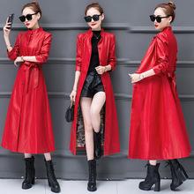 品质高ba2020春ge女子长式皮外套大红色女士修身皮风衣女皮