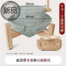 磨浆机ba磨盘用电动ge磨浆机调速88电动石磨豆浆5机用家用(小)石