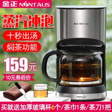 金正家ba全自动蒸汽bi型玻璃黑茶煮茶壶烧水壶泡茶专用