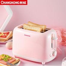 ChabaghongaiKL19烤多士炉全自动家用早餐土吐司早饭加热
