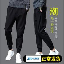 9.9ba身春秋季非da款潮流缩腿休闲百搭修身9分男初中生黑裤子