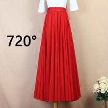 雪纺半身裙女高腰720度大摆ba11子红色da裙广场舞半身长裙