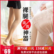日本觅ba光腿神器女el式超自然秋冬裸感加绒假透肉色打底裤袜