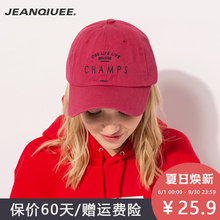 JEAbaQIUEEel女男百搭韩款软顶夏天棒球帽街头学生嘻哈帽