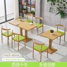 仿实木ba艺牛角椅靠el面馆(小)吃奶茶甜品饭店餐厅商用桌椅组合