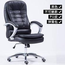 包邮豪ba高档 家用el懒的简约办公椅子职员椅真皮老板椅可躺