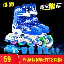 溜冰鞋ba童初学者全iz冰轮滑鞋男童可调(小)孩中童溜冰鞋女成年
