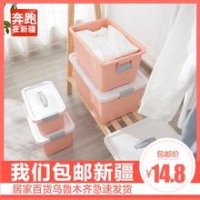 新疆包ba有盖收纳箱iz家用玩具箱塑料大号整理箱衣物收纳盒