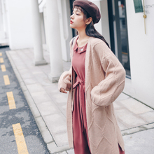 安(小)落ba艺甜美包芯iz菱格毛衣开衫女中长式针织外套秋季新式