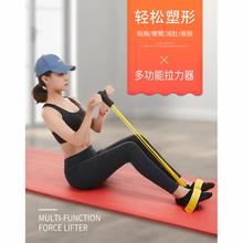 瑜伽拉ba器瘦手臂运iz器材家用弹力绳女减肚子仰卧起坐辅助器