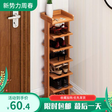 迷你家ba30CM长ao角墙角转角鞋架子门口简易实木质组装鞋柜