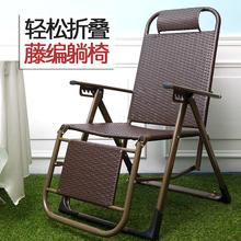 躺椅折ba午休家用午du竹夏天凉靠背休闲老年的懒沙滩椅藤椅子