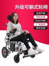 雅德老ba电动轮椅 en步车轮椅电动折叠全自动轻便(小)型四轮车