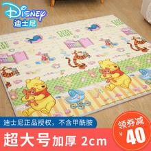 迪士尼ba宝加厚垫子en厅环保无味防潮宝宝家用泡沫地垫