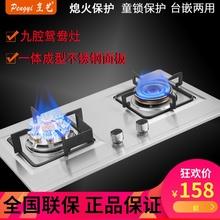 不锈钢ba火燃气灶双zu液化气天然气管道的工煤气烹艺PY-G002