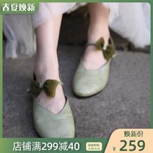 Artbau阿木原创zi单鞋浅口真皮平底豆豆鞋仙女2021新式