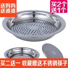 正30ba不锈钢加厚as沥水盘不锈钢双层蒸盘饺托盘大号圆盘平盘