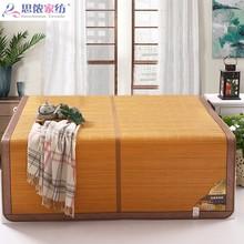 凉席夏季学生宿舍单ba60.9mxi 双面可折叠双的裸睡竹子席子
