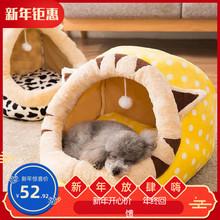 萌床冬ba窝冬天、宠ay双层睡眠黄色宠物猫窝(小)房间猫咪用品家