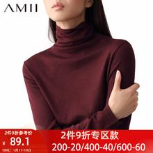 Amiba酒红色内搭mi衣2020年新式女装羊毛针织打底衫堆堆领秋冬